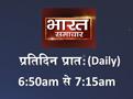 Jagadguruttam Lecture News Bharat