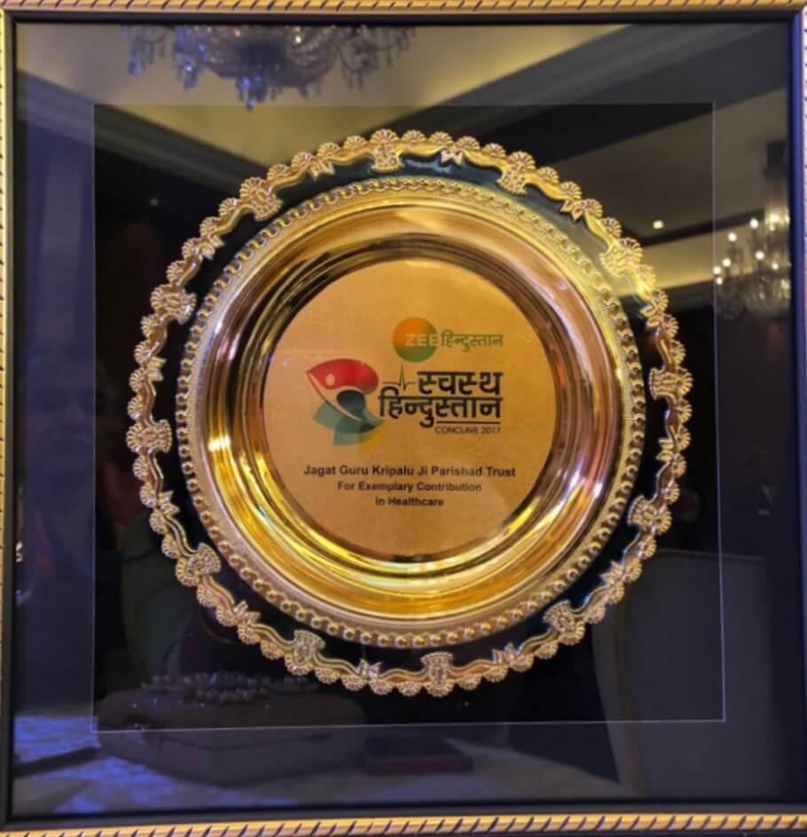 https://www.jkp.org.in/wp-content/uploads/2017/07/Swastha-Hindustan-Award.jpg