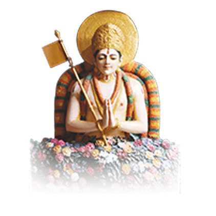 Jagadguru Ramanujacharya