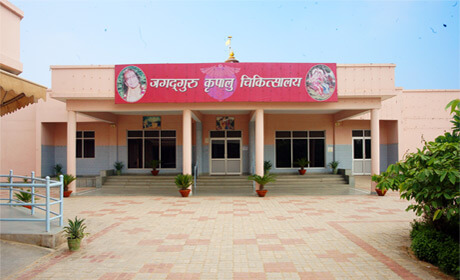 Jagadguru Kripalu Chikitsalaya – Barsana