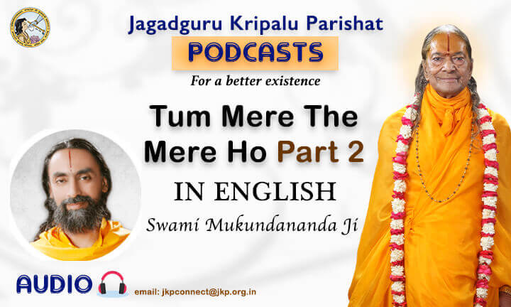 Tum Mere The Mere Ho Part 2