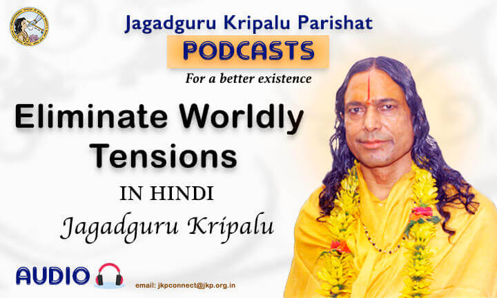 Eliminate Worldly Tensions