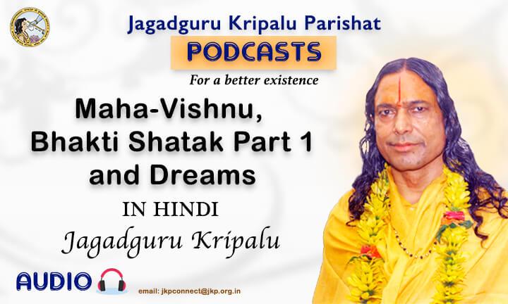Maha-Vishnu, Bhakti Shatak Part 1 and Dreams