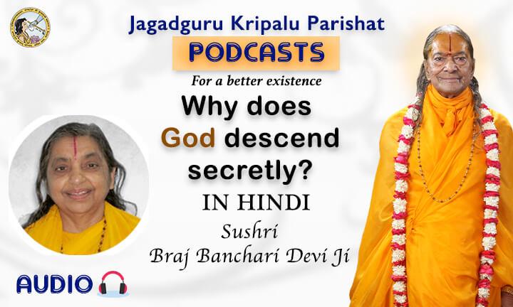 Why does God descend secretly