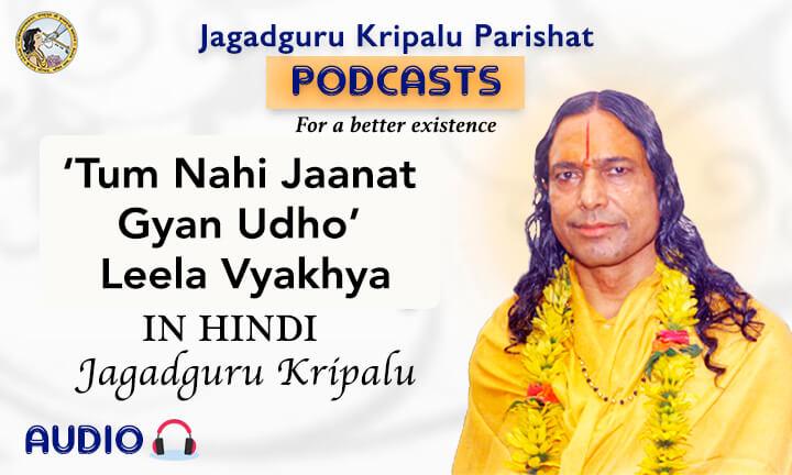 'Tum Nahi Jaanat Gyan Udho' – Leela Vyakhya
