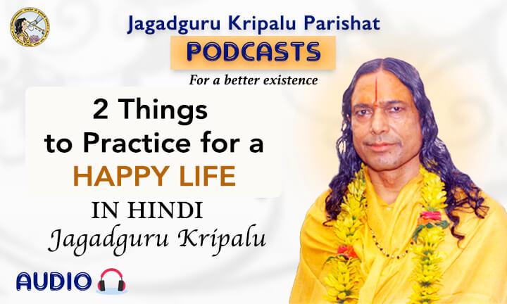 2 Things to Practice for a Happy Life